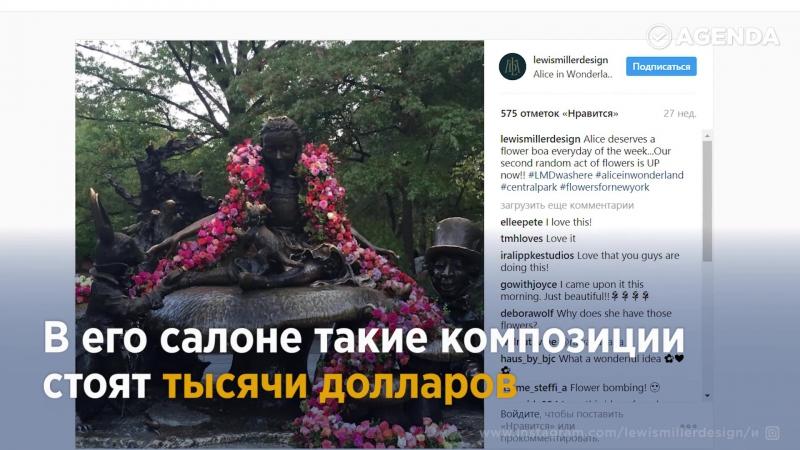 Флорист дает вторую жизнь цветам после праздников, украшая урны и памятники