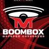 АВТОЗВУК  /Boombox Magaz /PRIDE/DST/URAL/ALPHARD