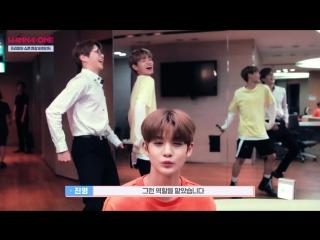 [BACKSTAGE] Wanna One за кадром дебютного шоукона