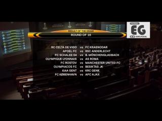 Жеребьевка 1/8 финала Лиги Европы 2017  | EG