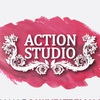 "Студия танца ""ACTION STUDIO"" Калининград"