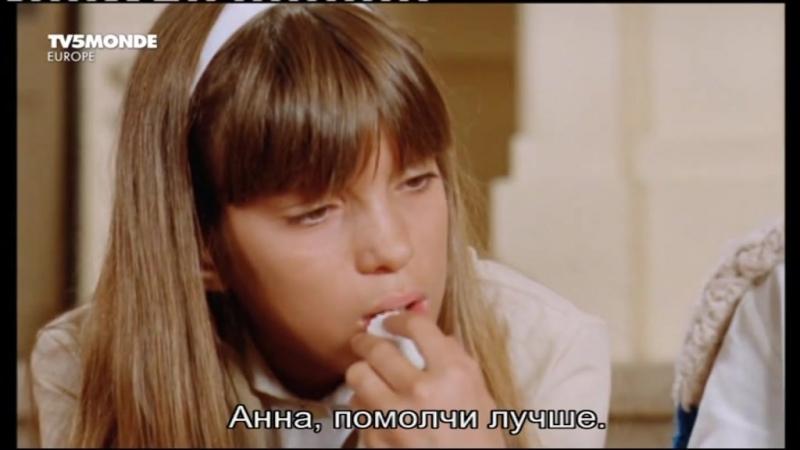Мятная содовая Peppermint Soda Diabolo menthe (1977)