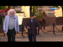 Михаил Жванецкий - Дежурный по стране, 04.06.2017 HD 720