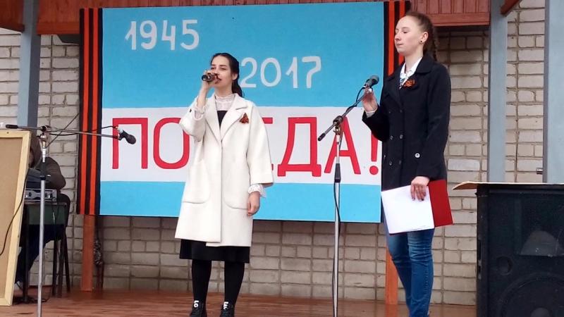Поёт Диана Шихова. 9 мая 2017 года, п. Лебяжье.