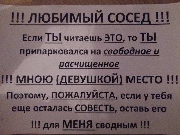 Фото №456239077 со страницы Анастасии Моховиковой