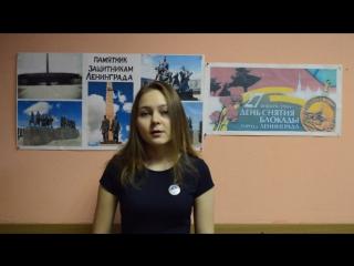 Михайлова Алена читает стихотворение О. Берггольц Я хочу говорить с тобою...