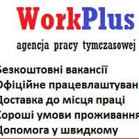 Work Plus
