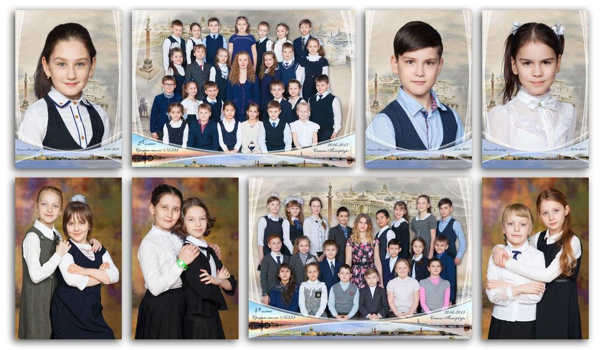 Фотосессия вшколе №331Невского района Санкт-Петербурга (начальная школа) . Портретная, групповая исюжетная фотосъёмка
