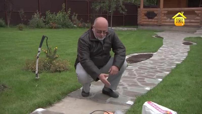 Укладка садовой дорожки с подсветкой. Мастер-класс (ForumHouseTV)