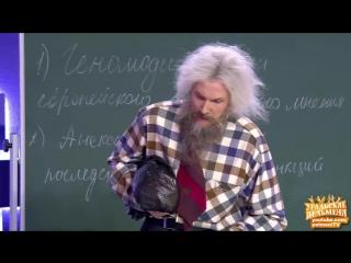 Старый студент на экзамене - В ВУЗ не дуем - Уральские пельмени