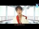 170719 YongHwa 1ST MINI ALBUM DO DISTURB - That girl MV Making