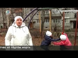#ХэлоуВоркута | МВД Коми: Осенние каникулы. Воркута