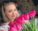 Алина Шипырева фото #23