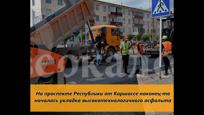Анонс газеты Зеркало от 19.08.2017