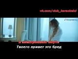 Краймбрери Мари - Давай навсегда (Караоке HD Клип)