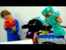 Мультики Майнкрафт Стив, Алекс и Егор захватывают алмазную шахту! Лего Майкрафт
