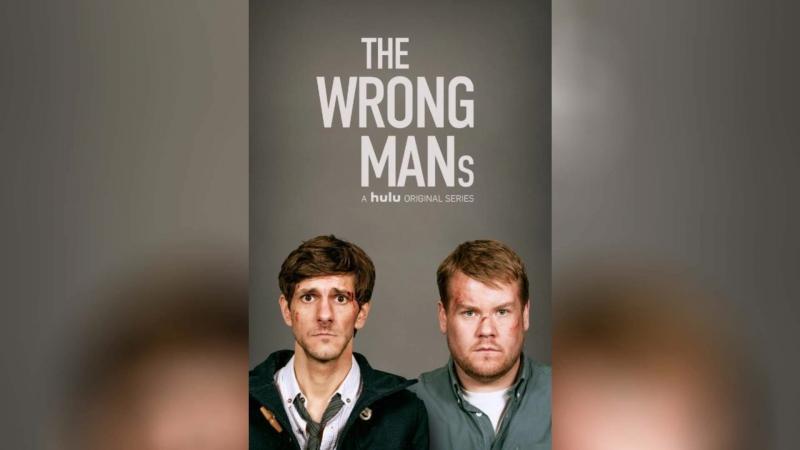 Не те парни (2013) | The Wrong Mans