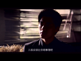 Затерянная гробница(Хроники расхитителей гробниц ) серия 12 из 12 Китай 2015 г