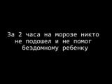 240499719738321