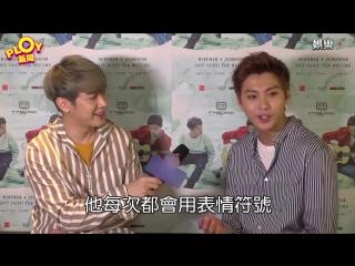 09.06.17 Minhwan & Seunghyun @ Interwiev for
