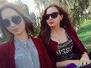 Аделина Валеева фото #46