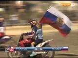 Евро 2017: Сборная России в 23й раз стала чемпионом Европы по мотоболу