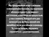 Владимир Соловьев о поколениях