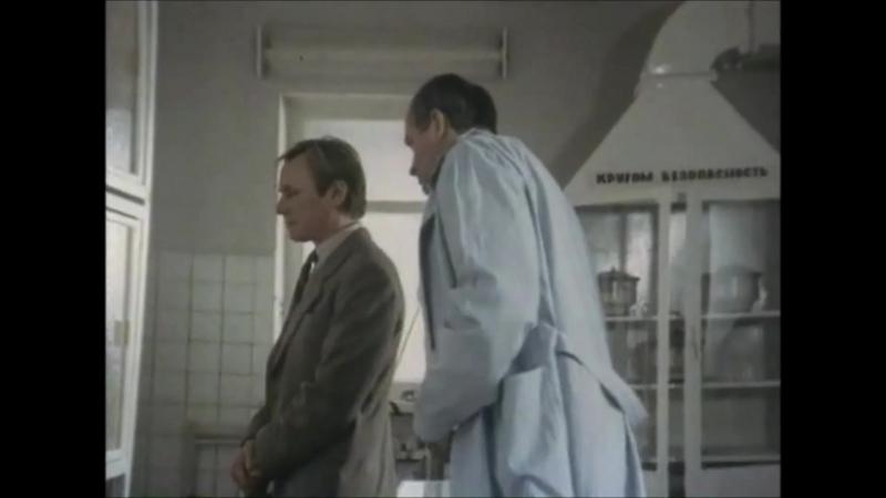 Отрывок из фильма Визит к минотавру