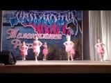 Танцевальный коллектив Матрёшки Лауреат 2 степени за номер Барби