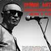 22/10 Ермен Анти в Новосибирске@AGHARTA!