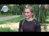 Репортаж о тренировках юношеской сборной России в Ульяновске (июль 2017)