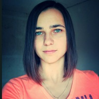 Ірина Таужнянська