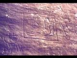 Надпись на скале в Австралии