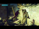 Пророки (Иеремия)