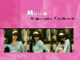 Заставка телесериала Папины дочки (СТС, 2006-2007) Первая версия