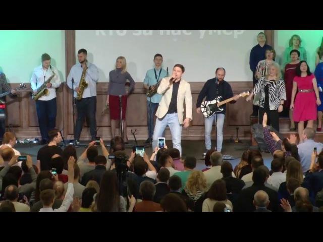 Виталий Ефремочкин, Алексей Захаренко, Ольга Марина| 12.03.17