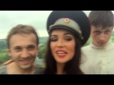 Ольга Серябкина - Мама Люба давай! (OST