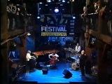 Cecil Taylor Quintet - Hamburg, Germany, 1995-11-12 (full concert)