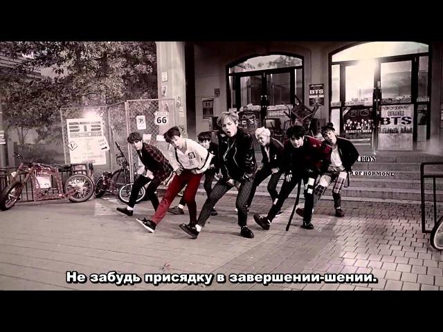 BTS -- War of Hormone (стёб спешл саб)