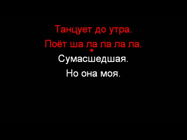 Алексей Воробьев - Сумасшедшая (караоке минус)