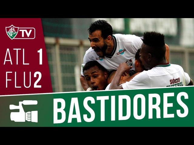 FluTV - Bastidores - Atlético-MG 1 x 2 Fluminense - Campeonato Brasileiro