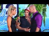 Дом-2 Либо остров, либо ЗАГС! из сериала Дом 2. Остров любви смотреть бесплатно ви ...