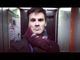 Света и Андрей - А кто ты в лифте (#gan_13_)