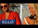 DJ Lutique &amp Девушка Блонда - La Vie Est Belle (Tudu-tudu)