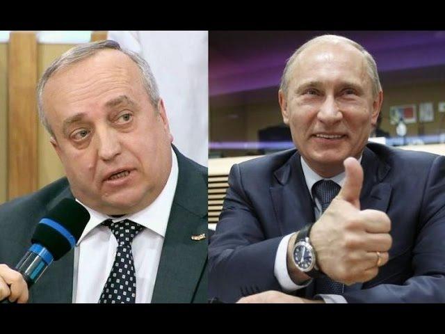Кто ВРЁТ: Франц Клинцевич или Владимир Путин?