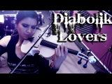 DIABOLIK LOVERS (Op. 1 Mr. Sadistic Night)