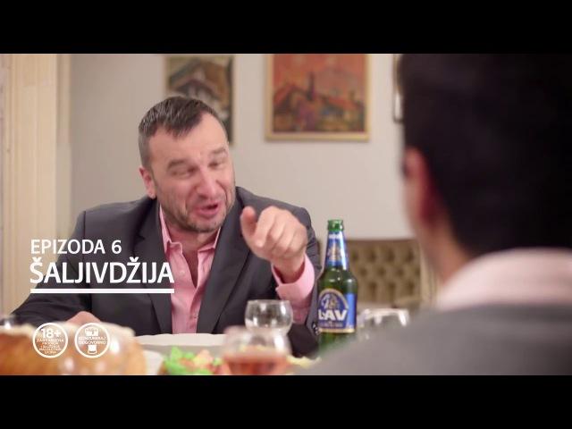 6 epizoda A OD LAVA SREĆNA SLAVA - ŠALJIVDŽIJA