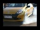 Обзор Renault Clio RS 203 л с Разгон до 100км