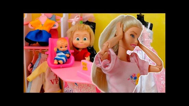 Маша и Даша на работе. Барби В ГНЕВЕ. Мама Барби, Маша и Медведь