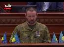 Владислав Грищенко звертається до депутатів Київради щодо пільг бійцям АТО